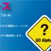 00May2012_SakaiEC_S