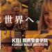 00_2010_KBIbookmark_S
